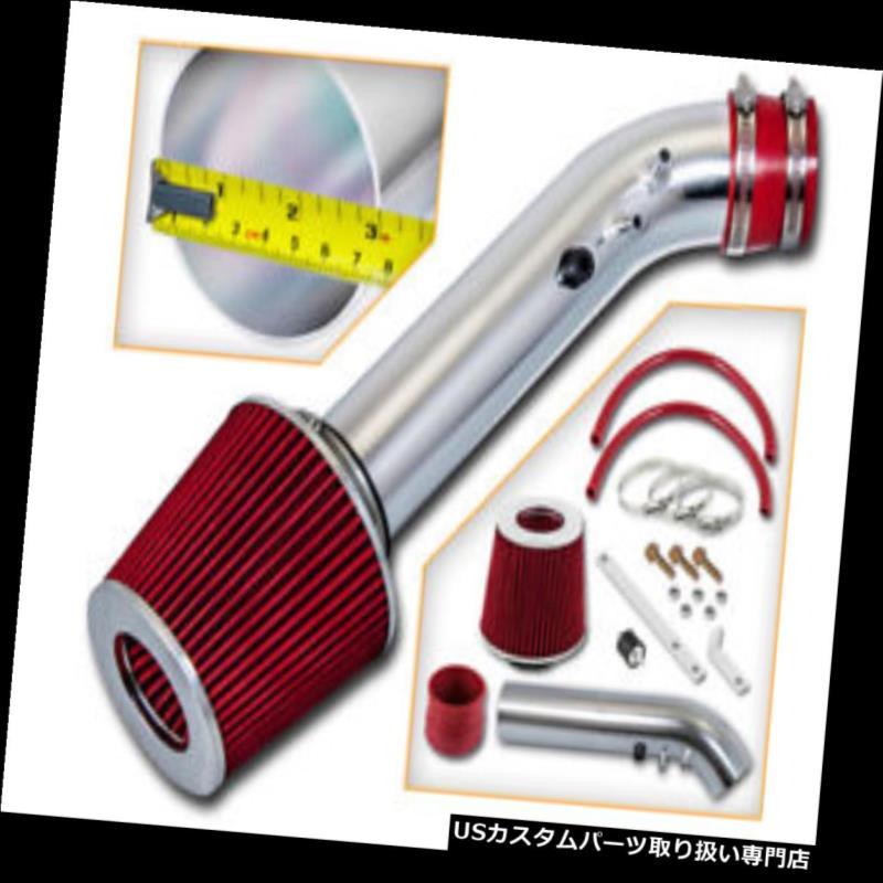 USエアインテーク インナーダクト 99-00シビックHX EX Si 1.6L L4用スポーツエアインテークキット+レッドコーンフィルター SPORT AIR INTAKE KIT + RED CONE FILTER FOR 99-00 Civic HX EX Si 1.6L L4