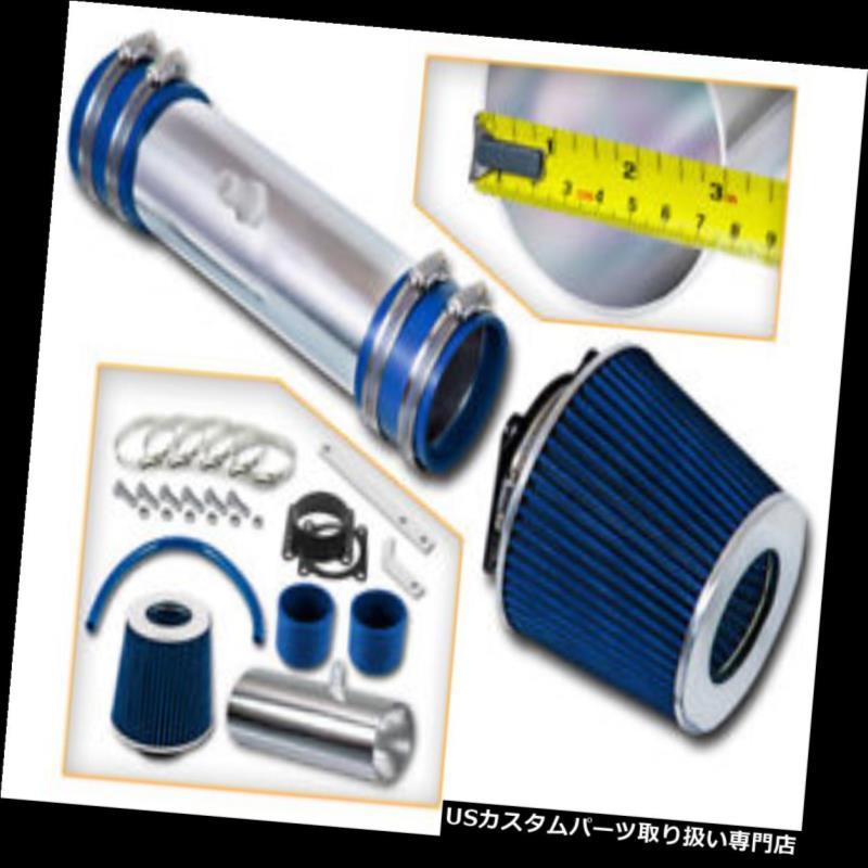 USエアインテーク インナーダクト スポーツラムエアインテークキット+ 02-06日産アルティマ/ムラノ3.5L V6用ブルーフィルター Sport Ram Air Intake Kit + BLUE Filter for 02-06 Nissan Altima / Murano 3.5L V6