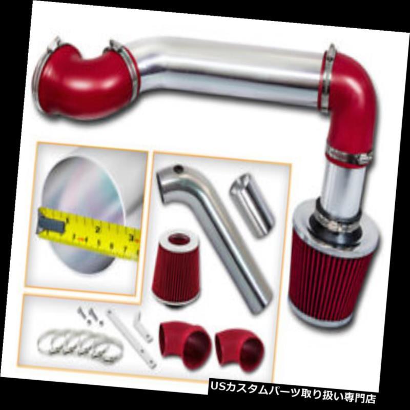 RED COLD INDUCTION AIR INTAKE+DRY FILTER Mazda 03-08 Mazda6 2.3L L4 i 4dr 5dr