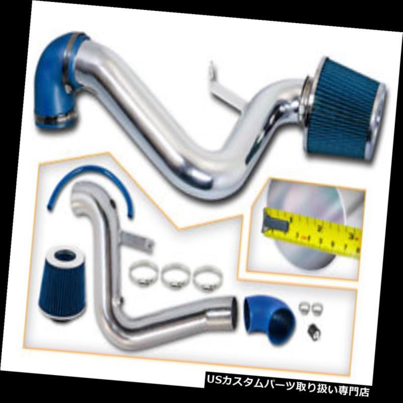 エアインテーク インナーダクト 95-02 Pontiac Sunfire 2.3 2.4のための青い冷たい空気の吸入のキット+ドライフィルター Blue COLD AIR INDUCTION INTAKE KIT+DRY FILTER FOR 95-02 Pontiac Sunfire 2.3 2.4