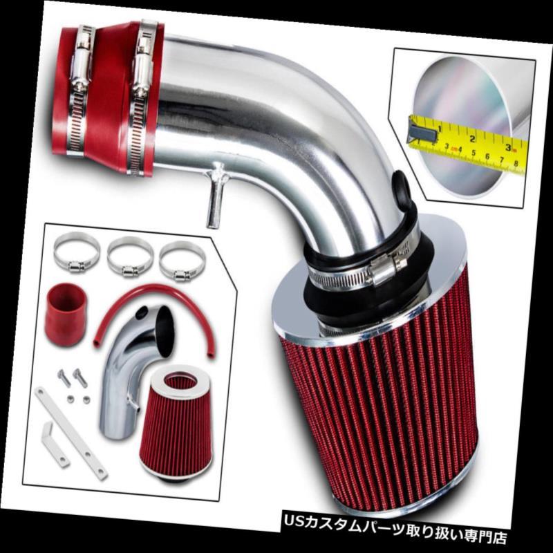エアインテーク インナーダクト 90 - 99トヨタセリカST GT GTS 1.6 1.8ラム2.2のラム空気取り入れ口REDフィルターキット Ram Air Intake RED Filter Kit For 90-99 Toyota Celica ST GT GTS 1.6 1.8 2.2 L4