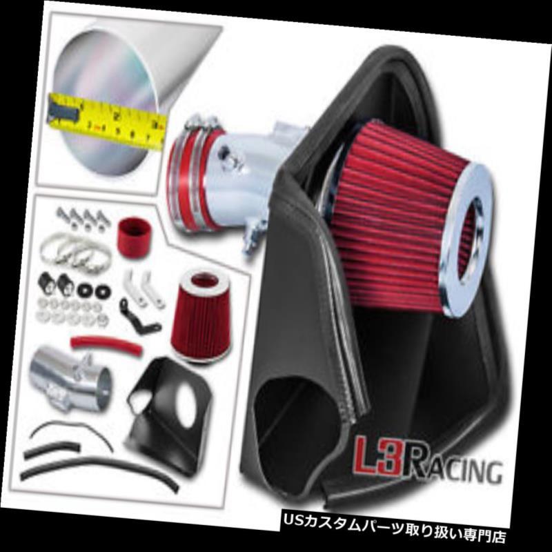 BCP RED 00-06 Yukon V8 4.8L//5.3L//6.0L Heat Shield Cold Air Intake Filter