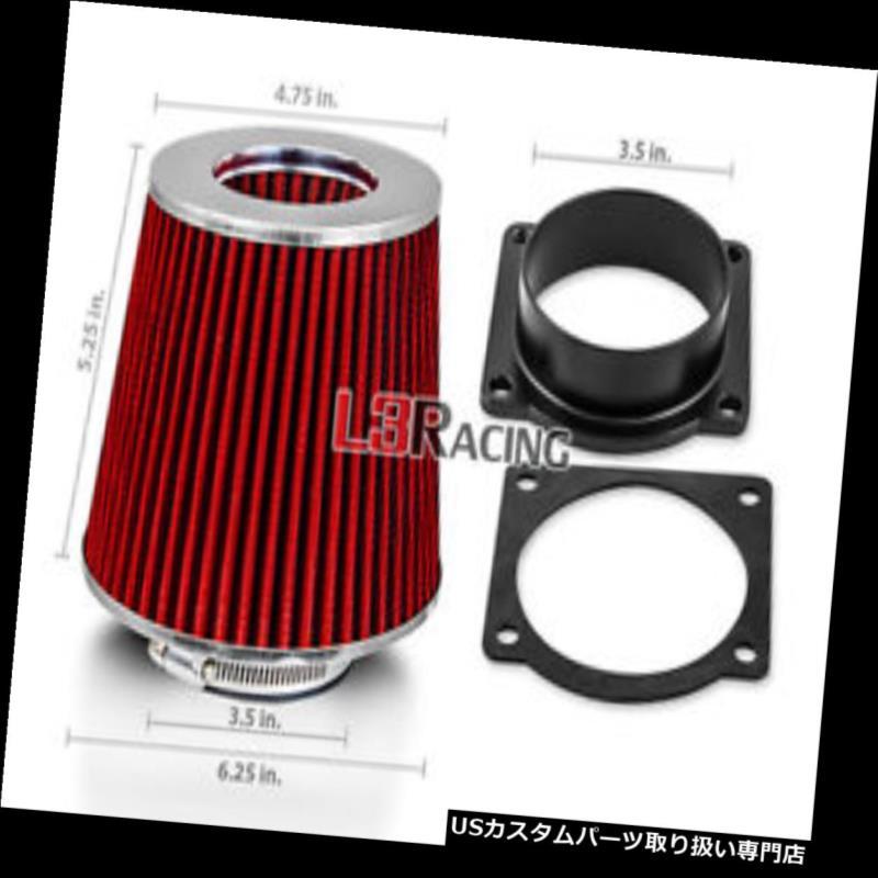 エアインテーク インナーダクト リンカーン98-99ナビゲーター5.4のための赤コーンドライフィルター+ AIR INTAKE MAFアダプターキット RED Cone Dry Filter + AIR INTAKE MAF Adapter Kit For Lincoln 98-99 Navigator 5.4