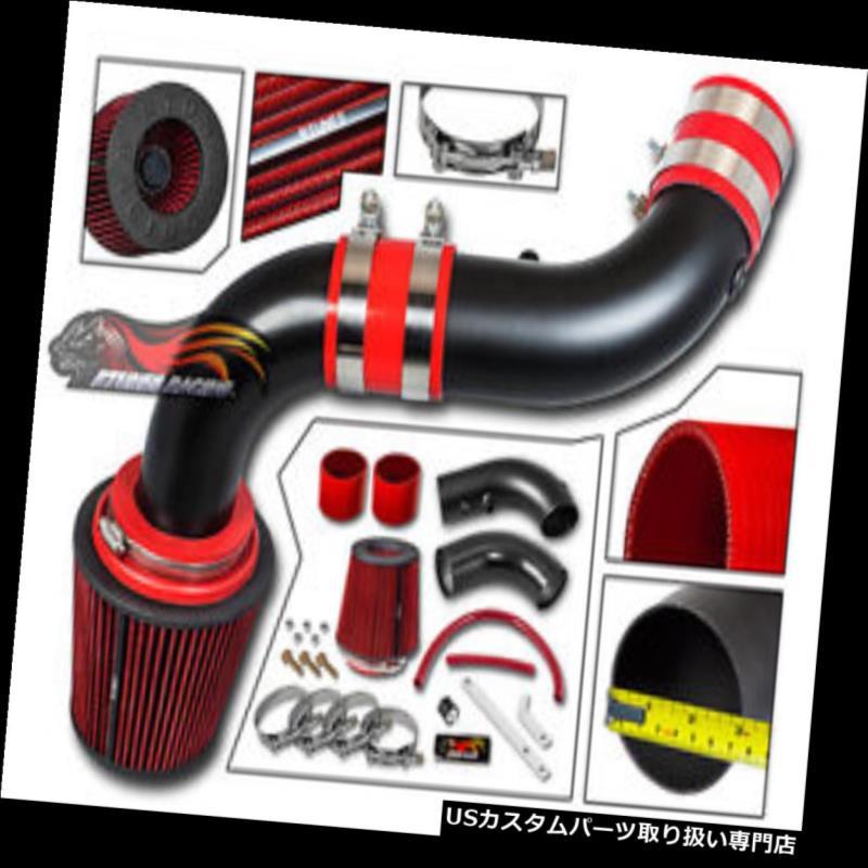 エアインテーク インナーダクト マットRAMエアインテークキット+ 07-09用フィルターDodge Nitro SUV 3.7L V6 MATTE RAM AIR INTAKE Kit + FILTER FOR 07-09 Dodge Nitro SUV 3.7L V6