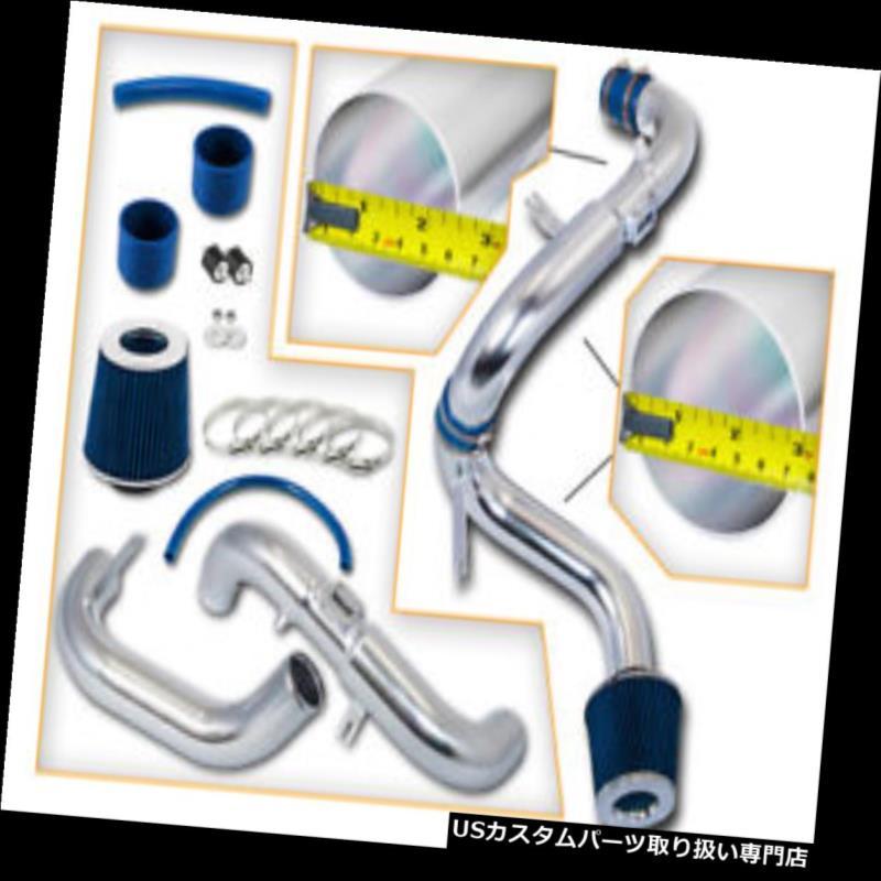エアインテーク インナーダクト 06-11シビックDX / LX / EXのための青い冷たい空気の吸入のキット+ドライフィルターホンダ BLUE COLD AIR INDUCTION INTAKE KIT+DRY FILTER HONDA FOR 06-11 CIVIC DX/LX/EX