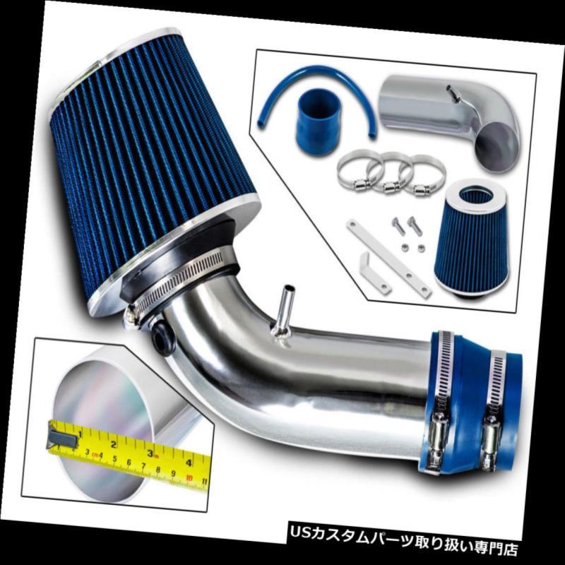 エアインテーク インナーダクト 01-04シボレートラッカー2.5L V6用レーシングエアインテークキット+ドライフィルター Racing Air intake Kit + DRY FILTER For 01-04 Chevy Tracker 2.5L V6