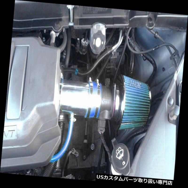 RAM AIR INTAKE KIT DRY Filter For JEEP 97-02 Wrangler TJ 2.5 4.0 SE