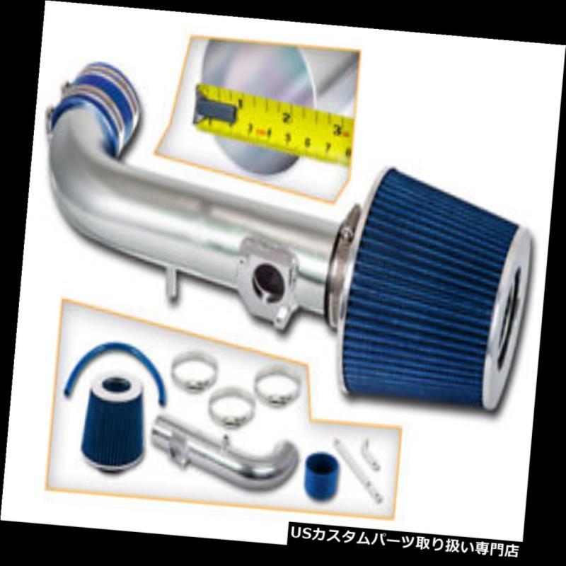 エアインテーク インナーダクト 00-02トヨタカローラDOHC 1.8L L4用スポーツエアインテークキット+ブルードライフィルター SPORT AIR INTAKE KIT + BLUE Dry Filter For 00-02 Toyota Corolla DOHC 1.8L L4