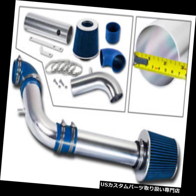 エアインテーク インナーダクト GMC 97-03ソノマSL / SLE 2.2L OHVのための青く冷たい空気の摂取キット+フィルター BLUE COLD AIR INTAKE KIT+ FILTER FOR GMC 97-03 SONOMA SL/SLE 2.2L OHV