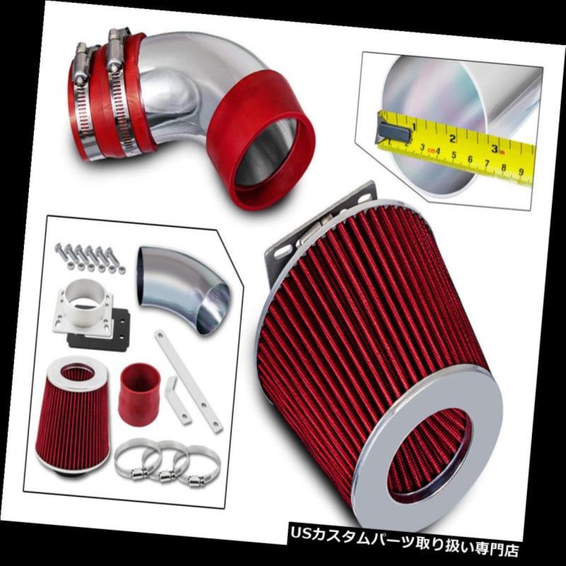 エアインテーク インナーダクト 86-89トヨタセリカ2.0L非ターボL4 NA用Ramエアインテークキット+ REDフィルター Ram Air Intake Kit + RED Filter For 86-89 Toyota Celica 2.0L Non-Turbo L4 NA