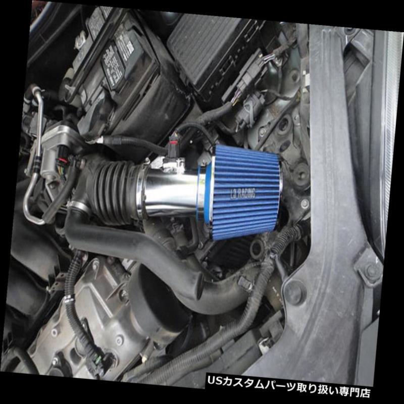 エアインテーク インナーダクト レーシングエアインテークキット+ドライフィルター04-11フォードクラウンビクトリア4.6L FD RACING AIR INTAKE KIT + DRY FILTER FOR 04-11 Ford Corwn Victoria 4.6L FD