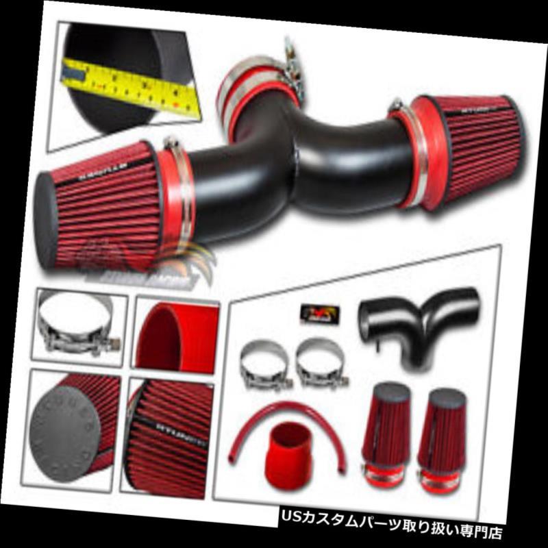 エアインテーク インナーダクト マットブラックシリコンエアインテーク+デュアルフィルター(04-09用)Dakota 3.7L 4.7L V6 V8 MATTE BLACK SILICONE AIR INTAKE + Dual Filter For 04-09 Dakota 3.7L 4.7L V6 V8