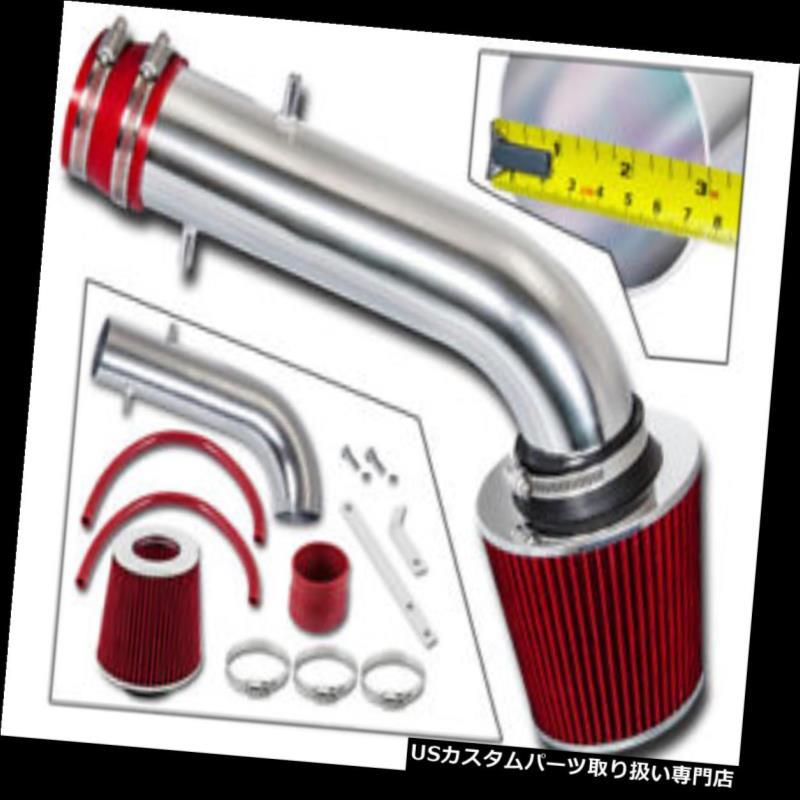エアインテーク インナーダクト スポーツエアインテークキット+レッドフィルター(95-02用)Honda Accord V6 LX EX EX-R SPORT AIR INDUCTION INTAKE KIT+ RED FILTER FOR 95-02 Honda Accord V6 LX EX EX-R