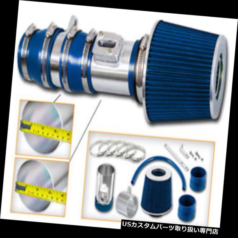 エアインテーク インナーダクト Acura 07-14 TL 3.5L用スポーツエアインテークキット+ブルードライフィルター 2010 TL 3.7L V6 Sport Air Intake Kit+ BLUE Dry Filter for Acura 07-14 TL 3.5L & 2010 TL 3.7L V6