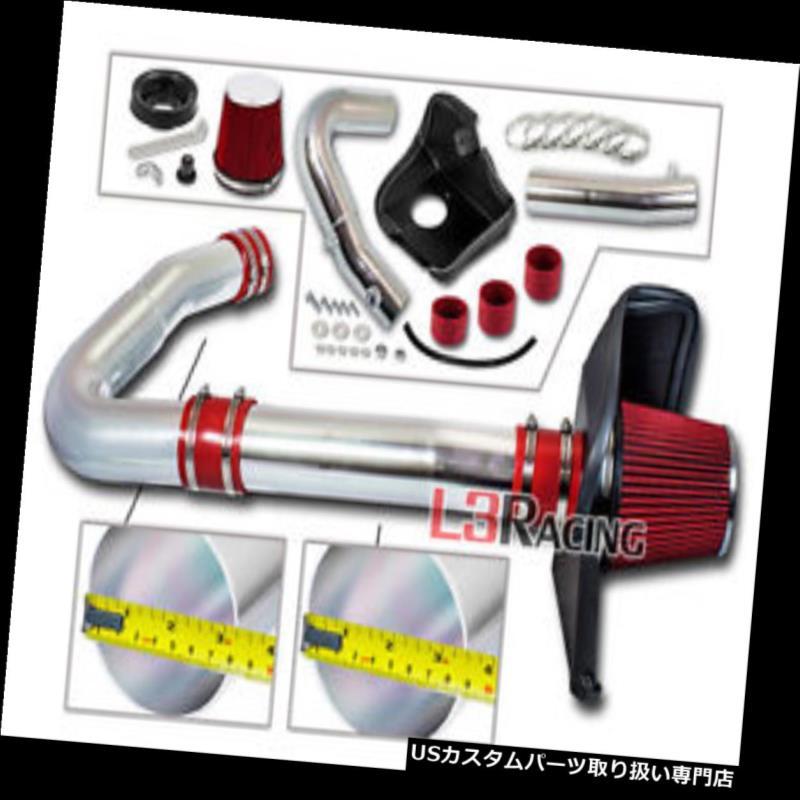 エアインテーク インナーダクト 11-18 Challenger / Cha  ruger / 300 3.6 V6用遮熱エアインテークキットREDフィルター Heat Shield Air Intake Kit+ RED Filter for 11-18 Challenger/Charger/300 3.6 V6