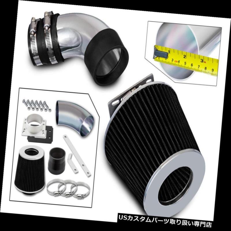 エアインテーク インナーダクト 86-89トヨタセリカ2.0非ターボL4 NA用スポーツエアインテークシステム+ドライフィルター Sport Air Intake System + Dry Filter For 86-89 Toyota Celica 2.0 Non-Turbo L4 NA