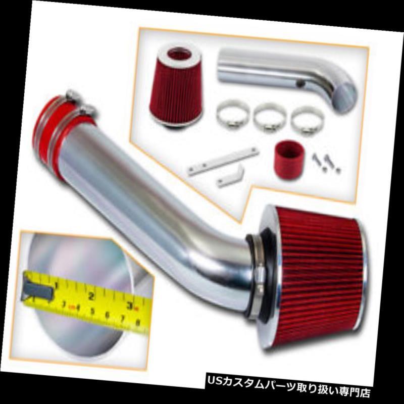 エアインテーク インナーダクト ラムエアインテークキット+ 98-02キャバリア用REDフィルター Sunfire 2.2L L4 Ram Air Intake Kit + RED Filter for 98-02 Cavalier & Sunfire 2.2L L4
