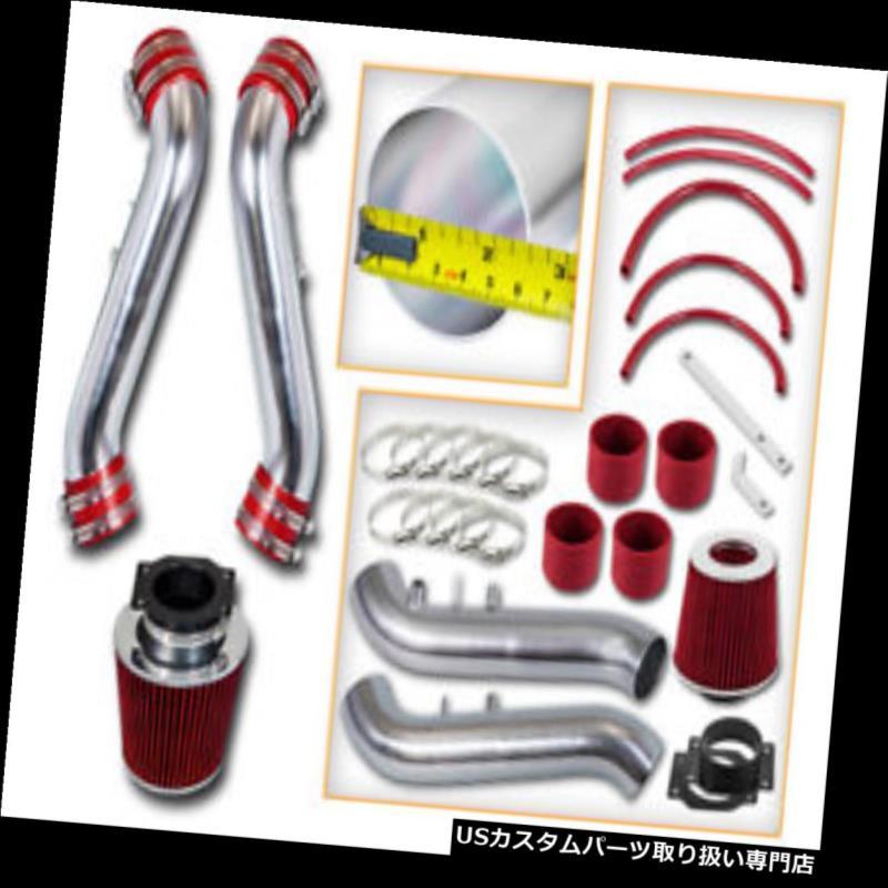 エアインテーク インナーダクト 90-96 300ZX Fairlady Z32 3.0 V6非ターボデュアルパイプエアインテークキット+レッドフィルター 90-96 300ZX Fairlady Z32 3.0 V6 Non-Turbo DUAL PIPE AIR INTAKE KIT+ RED FILTER
