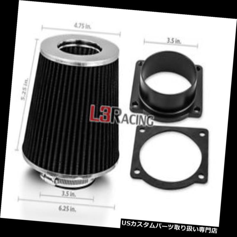 エアインテーク インナーダクト ブラックコーンドライフィルター+エアインテークMAFアダプターキット(フォード97-04 F150用)4.6L V8 BLACK Cone Dry Filter + AIR INTAKE MAF Adapter Kit For Ford 97-04 F150 4.6L V8