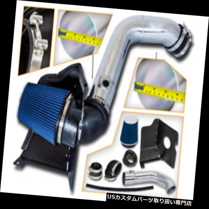 エアインテーク インナーダクト 04-05 GMC SIERRA 3500 6.6 L V 8 LLY用コールドヒートシールドエアインテークキットブルー Cold Heat Shield Air Intake Kit BLUE For 04-05 GMC SIERRA 3500 6.6L V8 LLY