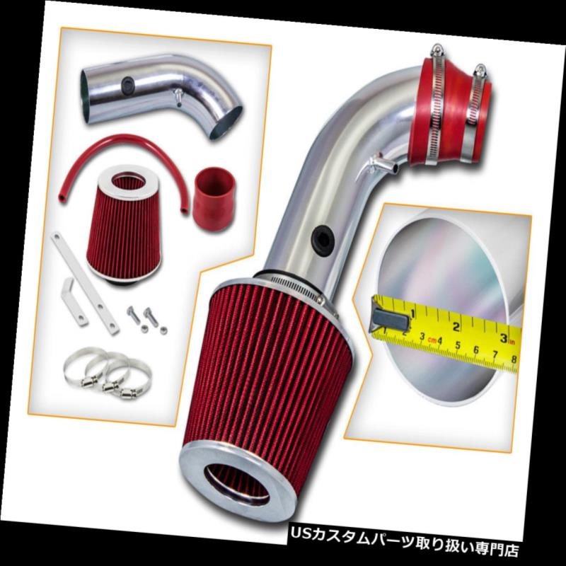 エアインテーク インナーダクト 00-02大宇Lanos 1.5L 1.6L L4のためのスポーツの空気取り入れ口システム+乾燥したフィルター Sport Air Intake System+ Dry Filter For 00-02 Daewoo Lanos 1.5L 1.6L L4