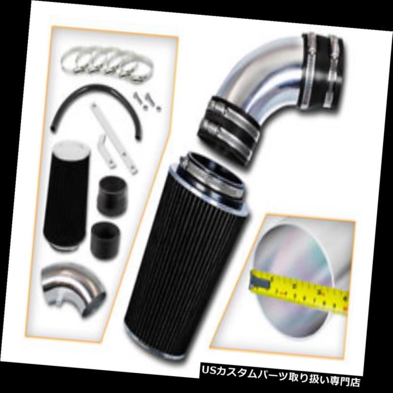 エアインテーク インナーダクト ショートラムエアインテークキット+ブルーフィルターフィット10-12ジェネシスクーペ3.8L V6 Short Ram Air Intake Kit+ BLUE Filter Fit 10-12 Genesis Coupe 3.8L V6