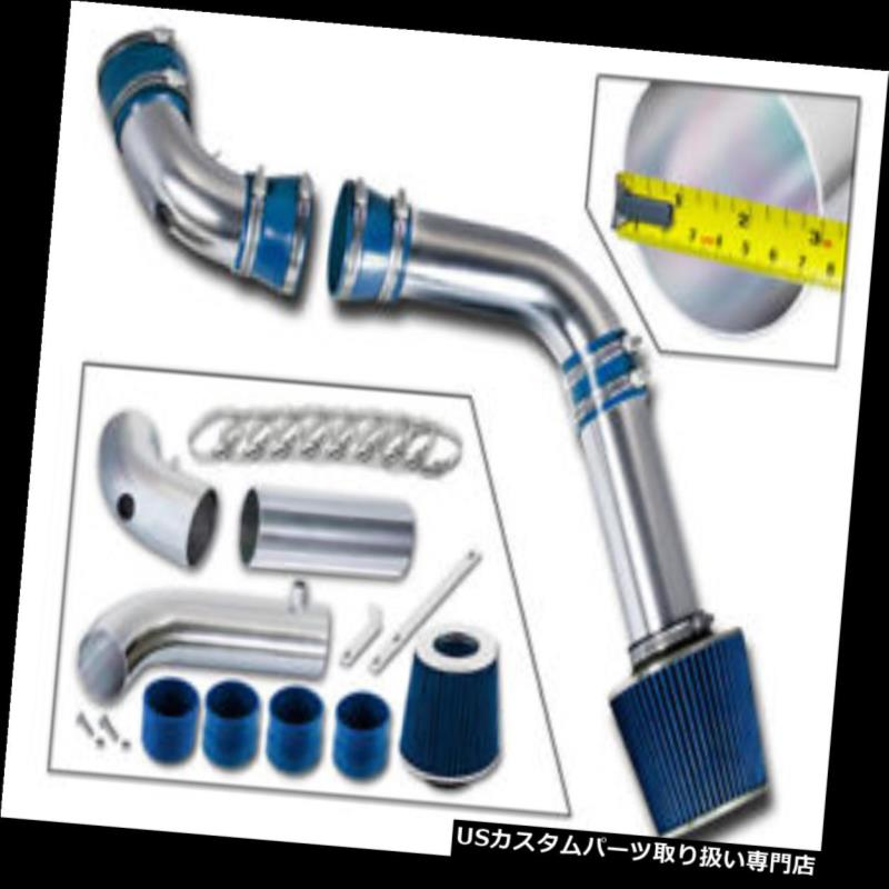 BCP BLUE 1994 1995 1996 1997 1998 Mustang 3.8L V6 Cold Air Intake Filter