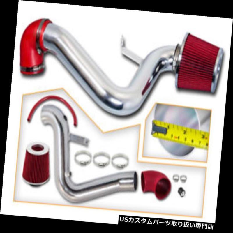 エアインテーク インナーダクト 赤い冷気の吸気インテークキット+エアフィルターCHEVY 95-02 CAVALIER Z24 2.3 2.4 RED COLD AIR INDUCTION INTAKE KIT+ AIR FILTER CHEVY 95-02 CAVALIER Z24 2.3 2.4