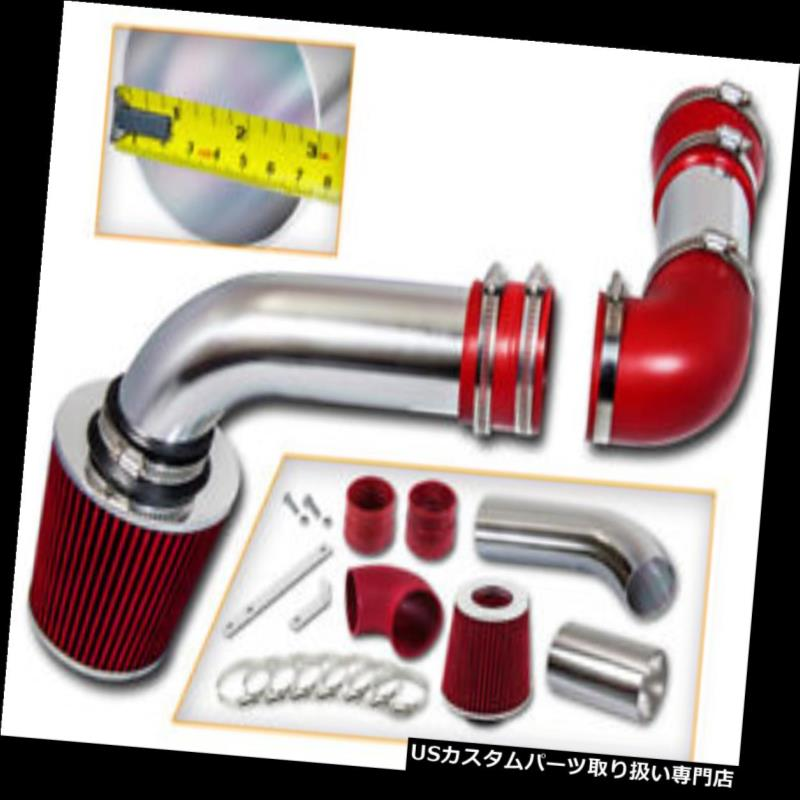 BLUE COLD AIR INTAKE KIT+DRY FILTER FOR 88-89 Trans AM Firebird Formula 5.7 5.0