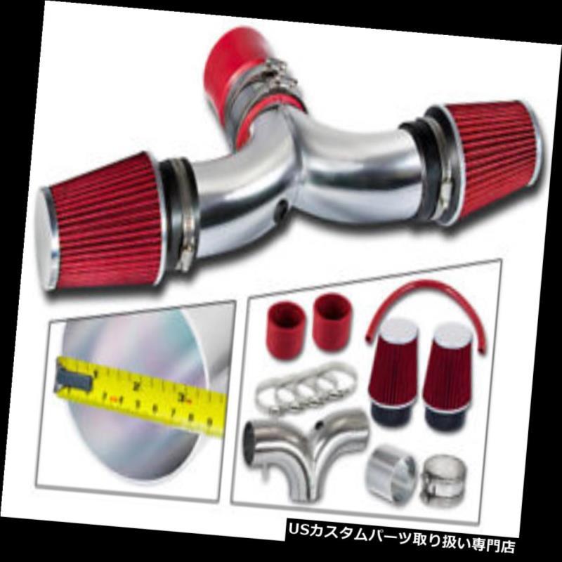 エアインテーク インナーダクト 04-09デュランゴ5.7L HEMI V8用デュアルツインエアインテークキット+レッドスリムフィルター Dual Twin AIR INTAKE KIT+RED Slim Filter For 04-09 Durango 5.7L HEMI V8