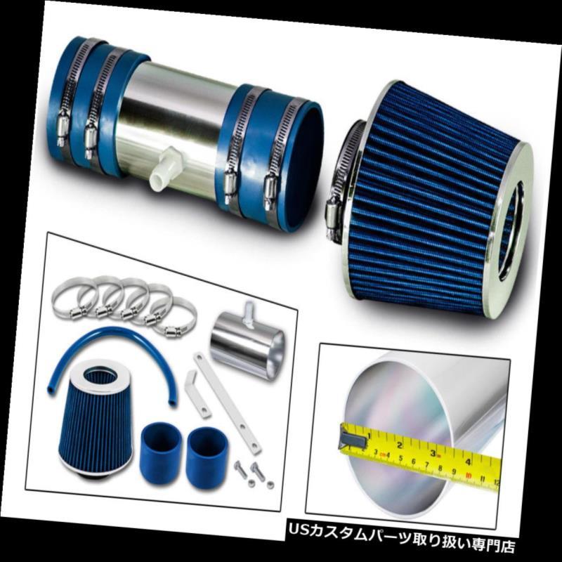 エアインテーク インナーダクト ショートラムエアインテークキット+ブルーフィルター07-11 GMCアカディアSLE SLT SLデナリ3.6 V6 Short Ram Air Intake Kit + BLUE Filter 07-11 GMC Acadia SLE SLT SL Denali 3.6 V6