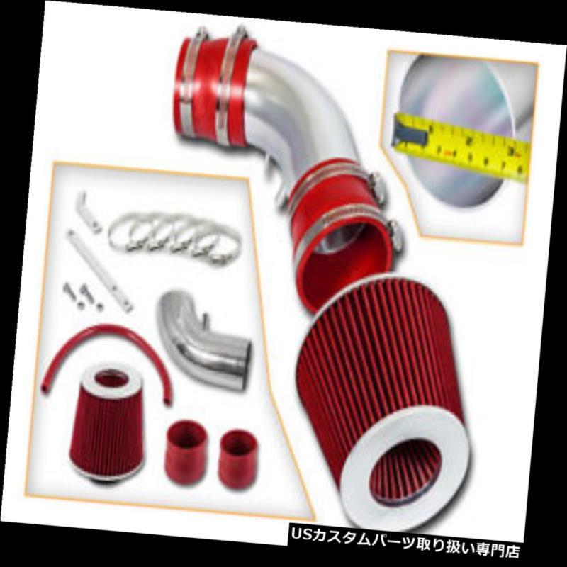 エアインテーク インナーダクト ラムエアインテークシステム+ 93-97マツダMX-6 /フォードプローブ2.5L V6用REDフィルター Ram Air Intake System + RED Filter for 93-97 Mazda MX-6 / Ford Probe 2.5L V6