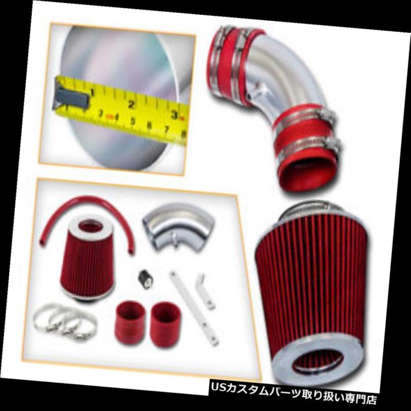 エアインテーク インナーダクト 04-06 Hyund Elantra 2.0 L4ショートラムエアインテークキット+ RED DRY FILTER用 For 04-06 Hyund Elantra 2.0 L4 Short Ram Air Intake kit +RED DRY FILTER