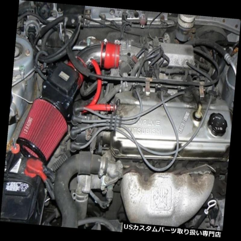 エアインテーク インナーダクト Ramエアインテークキット+ 94-98三菱ギャラン2.4L L4 SOHC用REDフィルター Ram Air Intake Kit + RED Filter For 94-98 Mitsubishi Galant 2.4L L4 SOHC