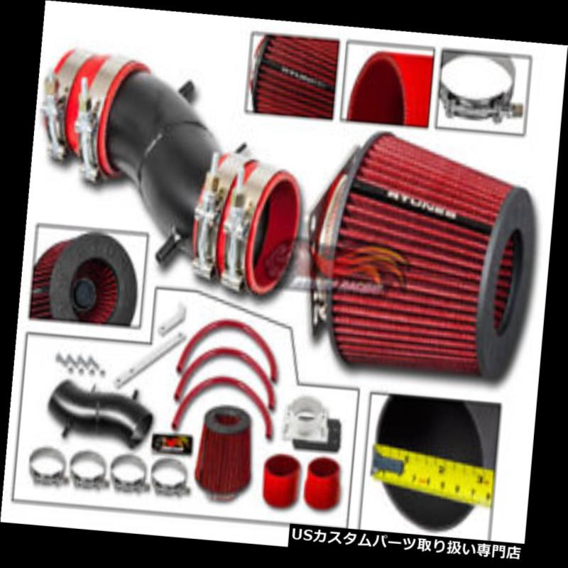 RED Filter For 05-09 Mustang 4.0L V6 Cold Air Intake Kit