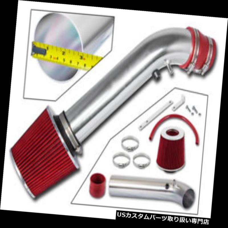 エアインテーク インナーダクト 96-98シビックHX EX 1.6 L4 VTEC用スポーツエアインテークキット+レッドコーンフィルター SPORT AIR INTAKE KIT + RED CONE FILTER FOR 96-98 Civic HX EX 1.6 L4 VTEC