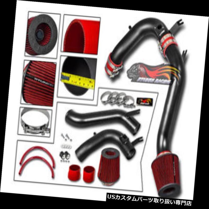 エアインテーク インナーダクト マットブラックコールドエアーインダクションキット+ドライフィルター(08-12用)Accord 2.4L L4 MATTE BLACK COLD AIR INDUCTION INTAKE KIT + DRY FILTER FOR 08-12 Accord 2.4L L4