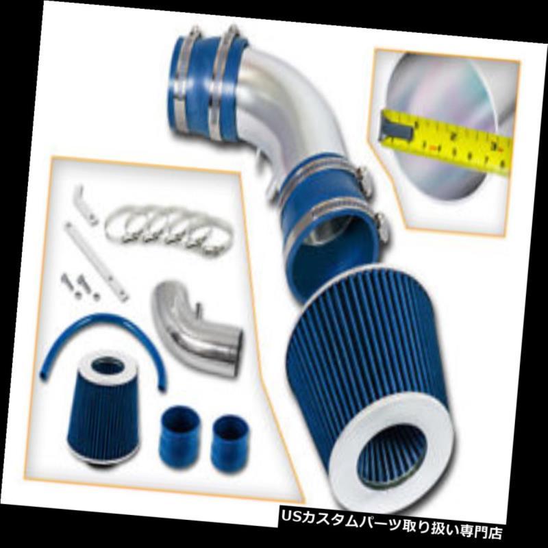 エアインテーク インナーダクト 93-97マツダMX-6 /フォードプローブ2.5L V6用Ramエアインテークシステム+ BLUEフィルター Ram Air Intake System + BLUE Filter for 93-97 Mazda MX-6 / Ford Probe 2.5L V6