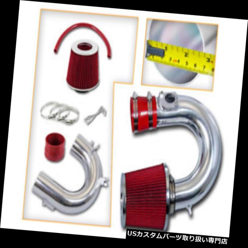 BLUE COLD AIR INDUCTION INTAKE KIT+DRY FILTER 00-05 Toyota Celica 1.8L GT GTS