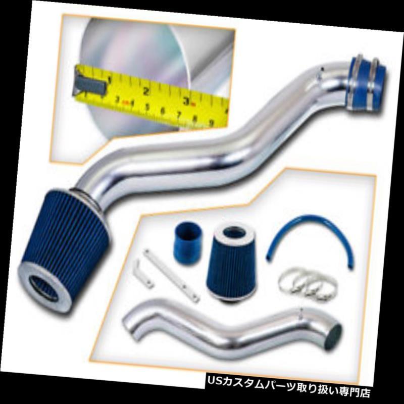 エアインテーク インナーダクト スポーツの吸気キット+ 98-02アコード2dr 4dr 2.2L L4のための青フィルター SPORT AIR INTAKE Kit + BLUE Filter FOR 98-02 Accord 2dr 4dr 2.2L L4