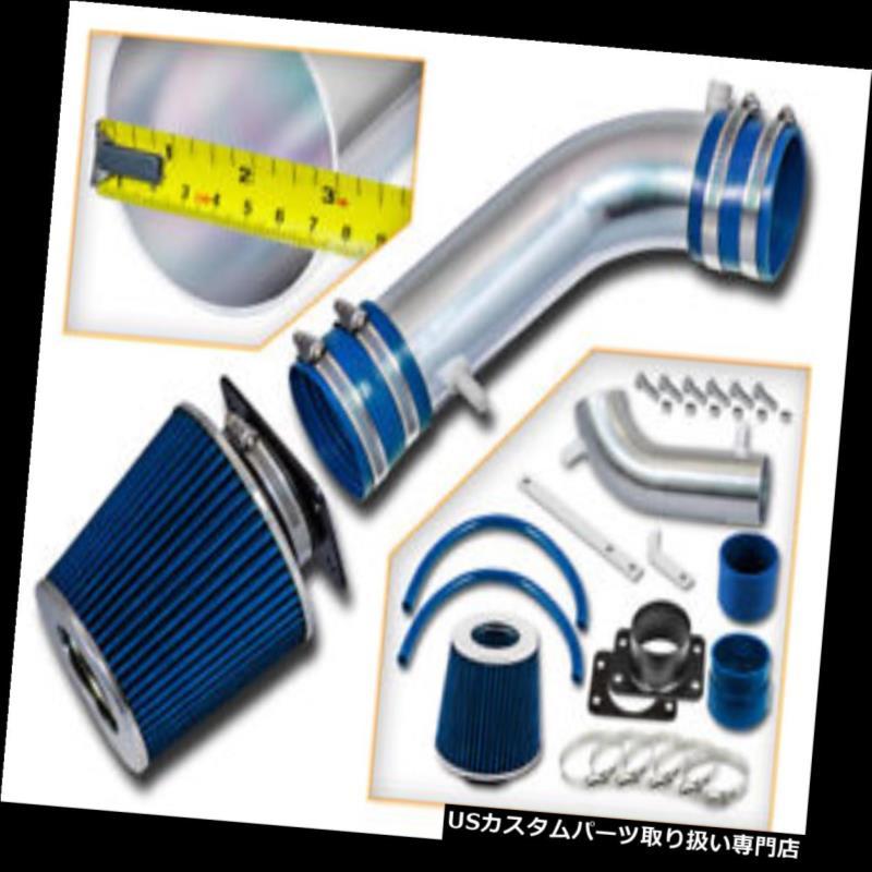 エアインテーク インナーダクト レクサス92-95 SC300 / GS300 3.0L I6用RAM AIR INTAKE + BLUEフィルター RAM AIR INTAKE + BLUE Filter For Lexus 92-95 SC300 / GS300 3.0L I6