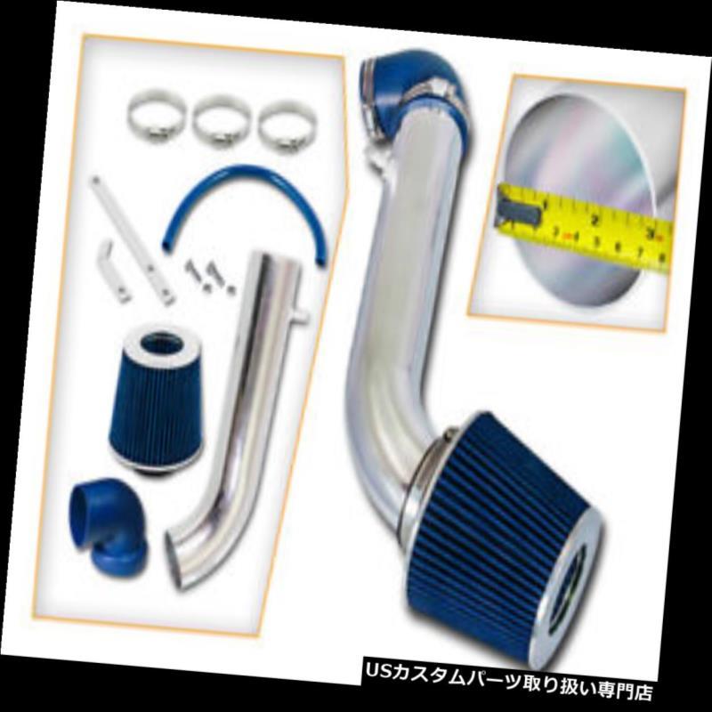 エアインテーク インナーダクト 95-98タロン2drベースEsi 2.0L NT用RAMエアインテーク+ブルードライコーンフィルター RAM AIR INTAKE+ BLUE DRY CONE Filter For 95-98 Talon 2dr Base Esi 2.0L NT