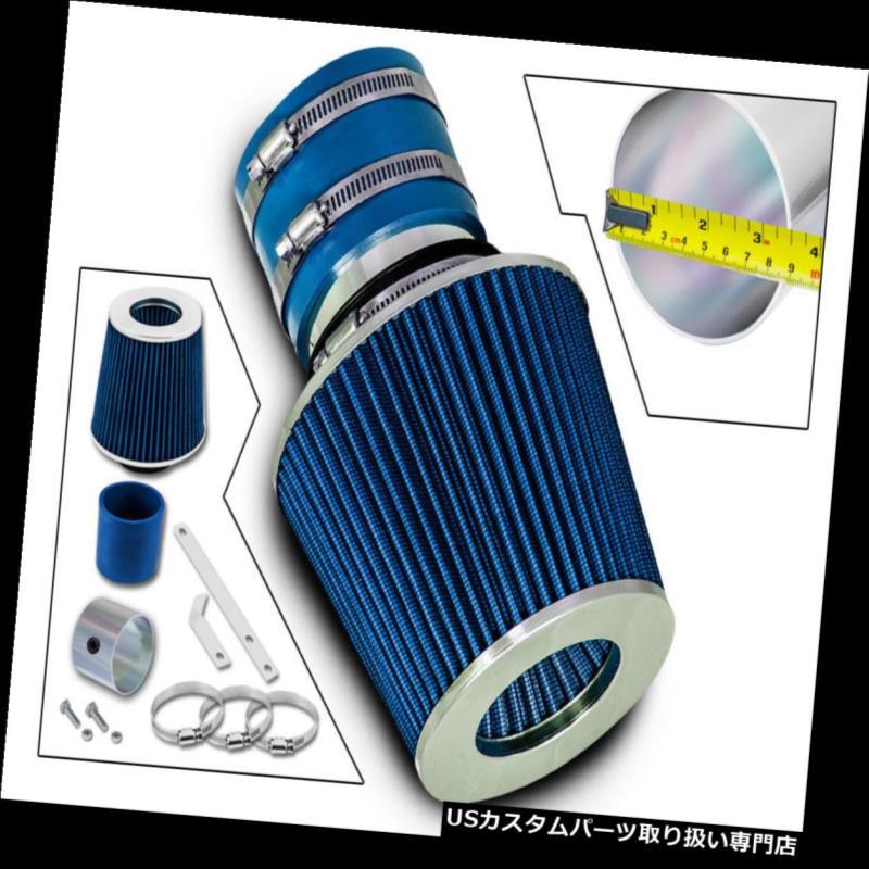 エアインテーク インナーダクト 00-04用スペクトル1.8 L4 / 05-09スペクトル5 2.0 L4ラム用吸気キット+ブルーフィルター For 00-04 Spectra 1.8 L4 /05-09 Spectra 5 2.0 L4 Ram Air Intake Kit+ BLUE Filter