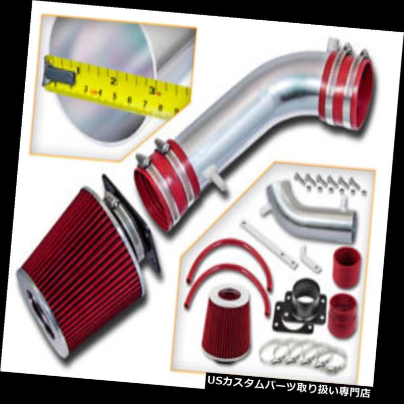 エアインテーク インナーダクト レクサス92-95 SC300 / GS300 3.0L I6用RAM AIR INTAKE + REDフィルター RAM AIR INTAKE + RED Filter For Lexus 92-95 SC300 / GS300 3.0L I6