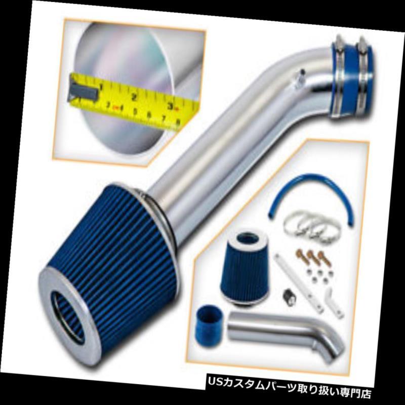 エアインテーク インナーダクト RAMエアインテークキット+ブルードライフィルター用92-95シビックCX DX LX EX L4 1.6L 1.5L RAM AIR INTAKE KIT + BLUE DRY Filter For 92-95 Civic CX DX LX EX L4 1.6L 1.5L