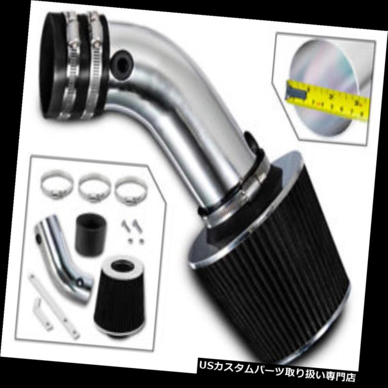 エアインテーク インナーダクト 90-94シボレーGMルミナ3.1L V6レーシングエアインテークキット+ DRY AIR FILTER用 For 90-94 Chevrolet GM Lumina 3.1L V6 Racing Air intake Kit + DRY AIR FILTER