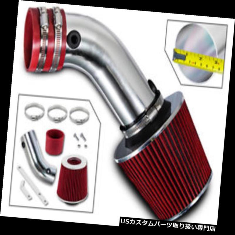 エアインテーク インナーダクト 90-94シボレーベレッタ/コルシカ3.1L V6ラム用インテークキット+ RED FILTER For 90-94 Chevrolet Beretta / Corsica 3.1L V6 Ram Air intake Kit +RED FILTER