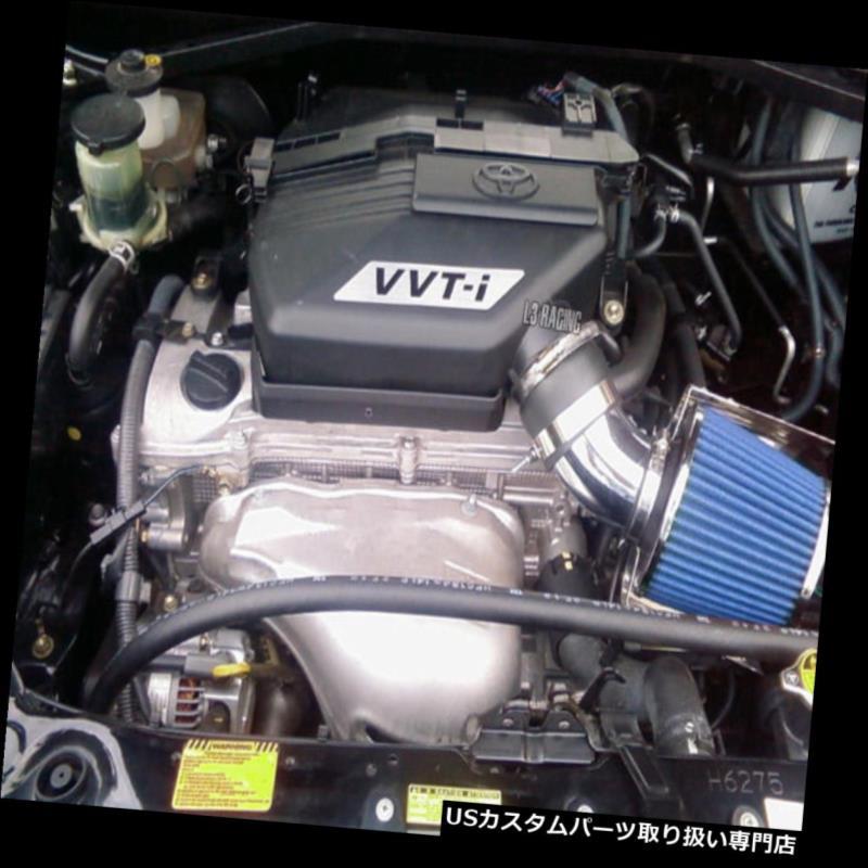エアインテーク インナーダクト 00-05トヨタRAV4 2.0 / 2.4 L4レーシングエアインテークシステム+ DRY FILTER 00-05 Toyota RAV4 2.0/2.4 L4 Racing Air Intake System +DRY FILTER