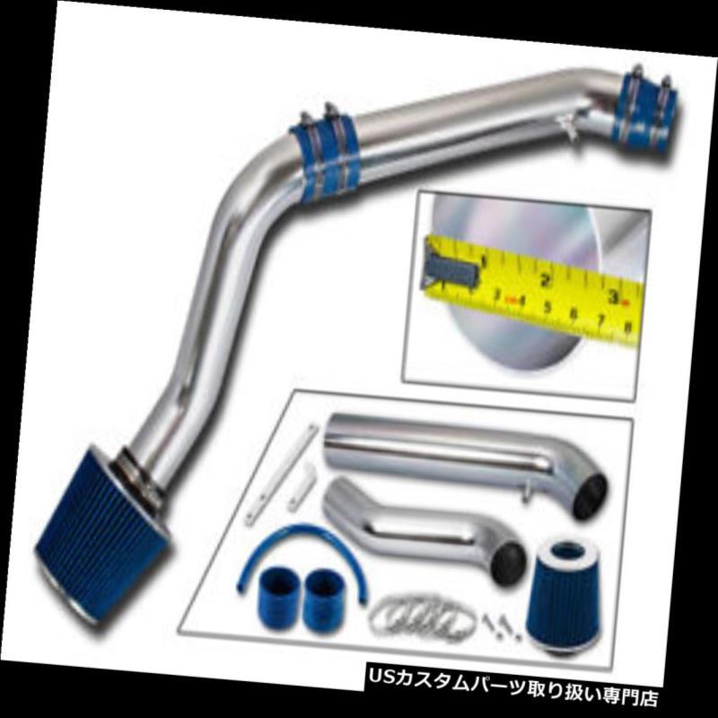 エアインテーク インナーダクト ホンダ92-95シビック/ 93-97デルソル1.5L 1.6Lのための冷たい空気の摂取キット+青いフィルター COLD AIR INTAKE KIT+BLUE FILTER FOR HONDA 92-95 CIVIC / 93-97 Del Sol 1.5L 1.6L