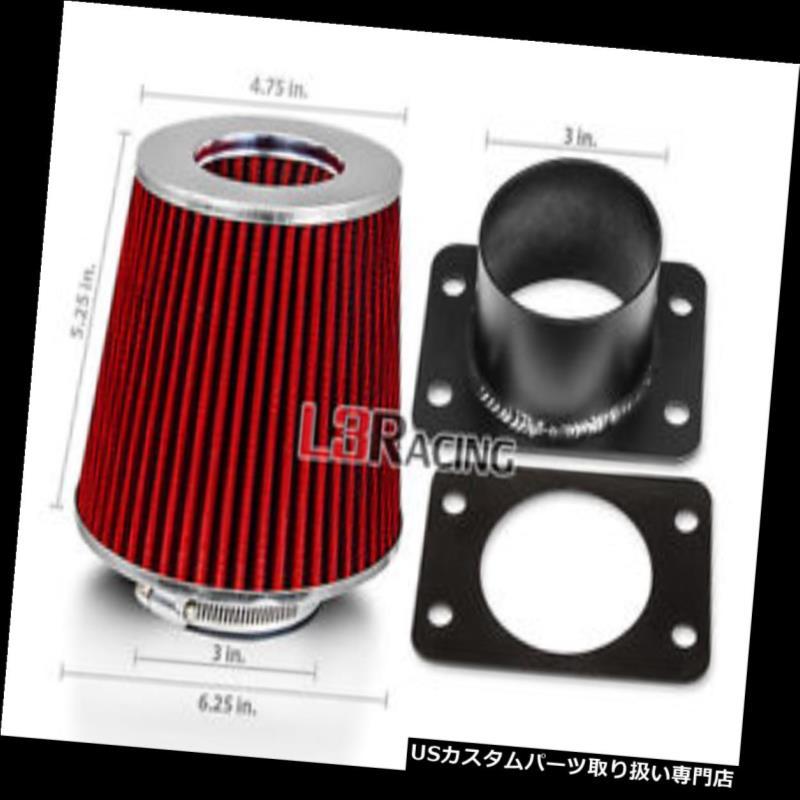 エアインテーク インナーダクト レッドコーンフィルター+ LEXUS 90-94 LS400 SC400 4.0L用エアインテークMAFアダプターキット RED Cone Filter + AIR INTAKE MAF Adapter Kit For LEXUS 90-94 LS400 SC400 4.0L